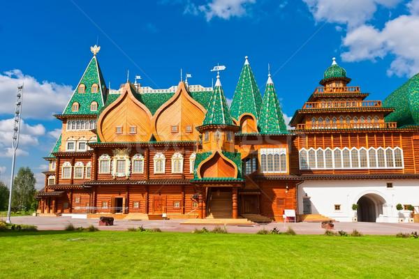 дворец Россия парка Москва здании Сток-фото © sailorr