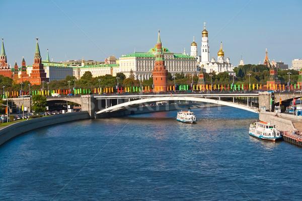 Москва Кремль красивой мнение реке Россия Сток-фото © sailorr