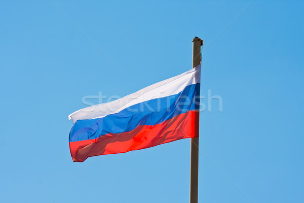 Flag of Russia Stock photo © sailorr