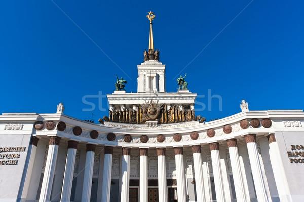 Principale esposizione Mosca Russia cielo costruzione Foto d'archivio © sailorr