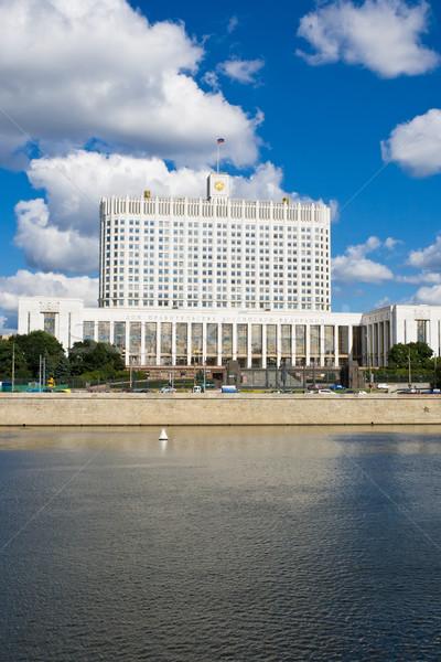白い家 議会 モスクワ ロシア 家 建物 ストックフォト © sailorr