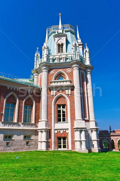 Moscou musée réserve parc Russie ciel Photo stock © sailorr