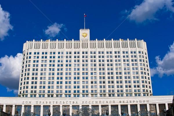 Maison blanche parlement Moscou Russie urbaine architecture Photo stock © sailorr