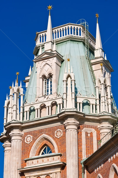 Tsaritsyno in Moscow Stock photo © sailorr