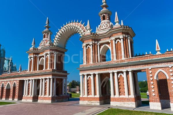 モスクワ 博物館 リザーブ 公園 ロシア 空 ストックフォト © sailorr
