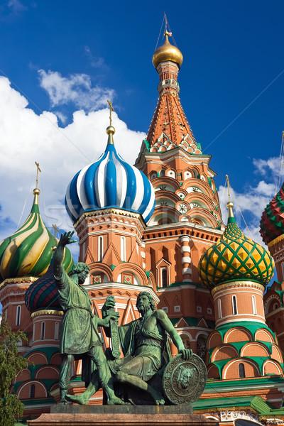 Stockfoto: St · Basil · Kathedraal · Moskou · Red · Square · gebouw · kruis · kerk