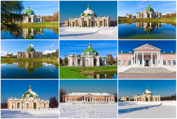 Muzeum Moskwa starych pałac Rosja Zdjęcia stock © sailorr