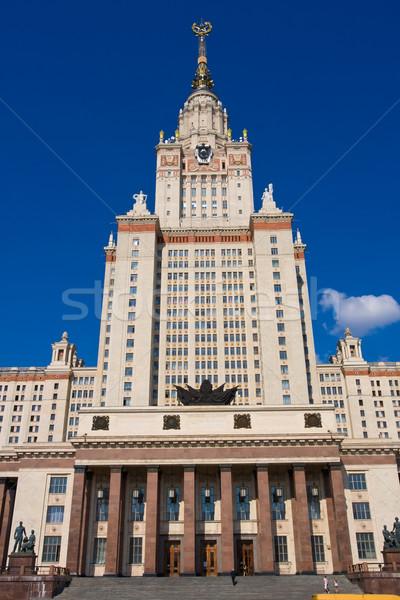 Moscou Université principale bâtiment Russie ciel Photo stock © sailorr