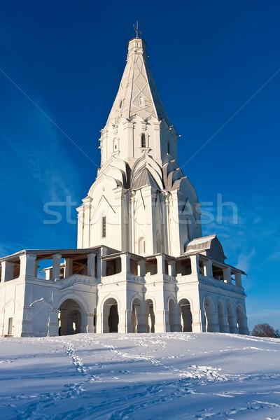 Chiesa russo ortodossa parco costruzione neve Foto d'archivio © sailorr