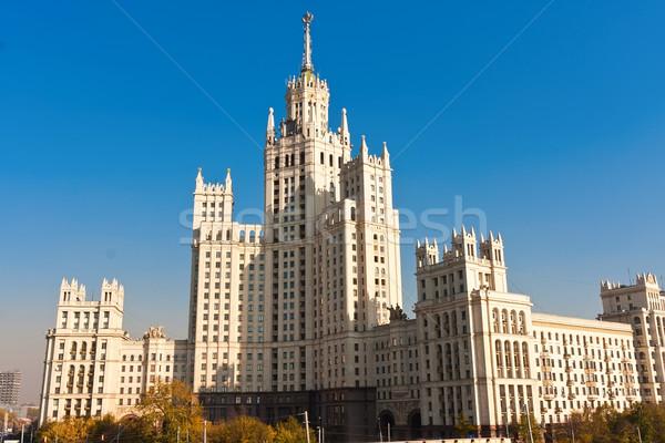 Bina güzel görmek sovyet gökdelen Moskova Stok fotoğraf © sailorr