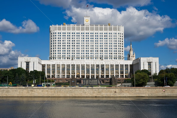 Beyaz ev hükümet rus pencere bayrak bulut Stok fotoğraf © sailorr