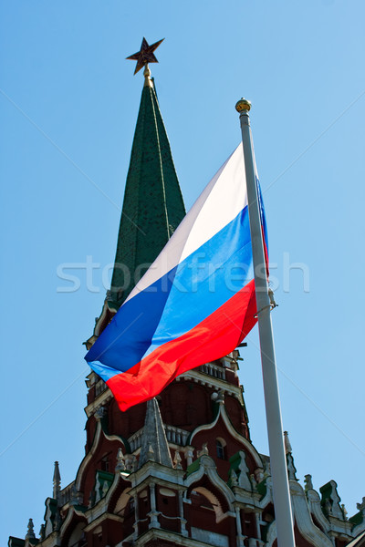 Flag of Russia Stock photo © sailorr