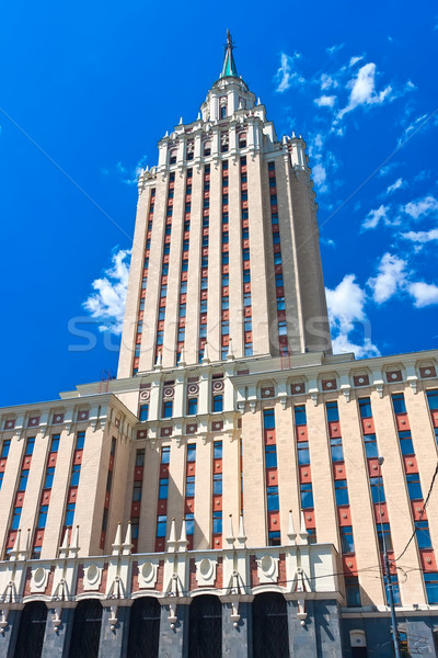 Stock photo: Soviet skyscraper