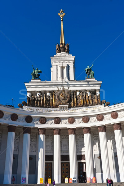 Fő- kiállítás Moszkva Oroszország égbolt épület Stock fotó © sailorr