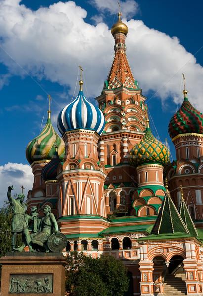 Moszkva Vaszilij Blazsennij-székesegyház Vörös tér épület kereszt templom Stock fotó © sailorr