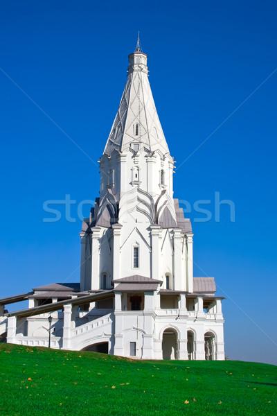 Russian church Stock photo © sailorr