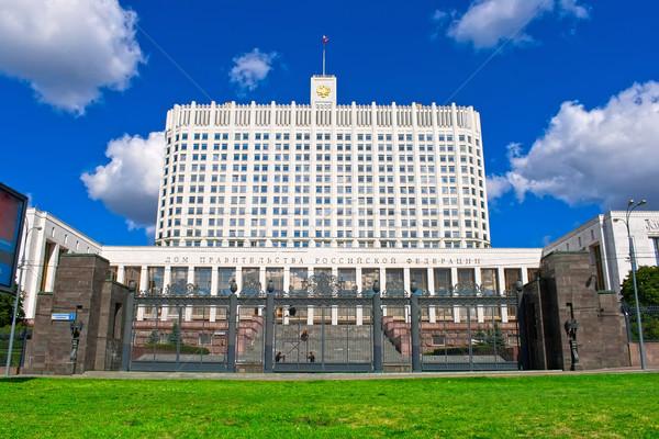 白い家 議会 モスクワ ロシア 家 市 ストックフォト © sailorr