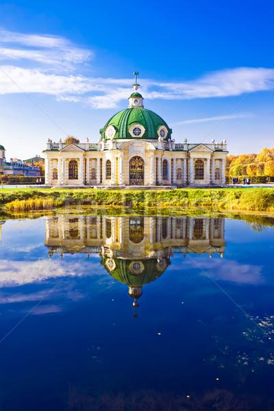 Belo reflexão parque Moscou Rússia céu Foto stock © sailorr