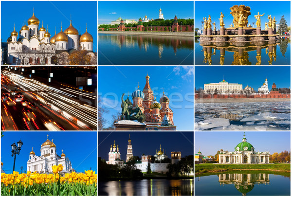 Moscow Stock photo © sailorr