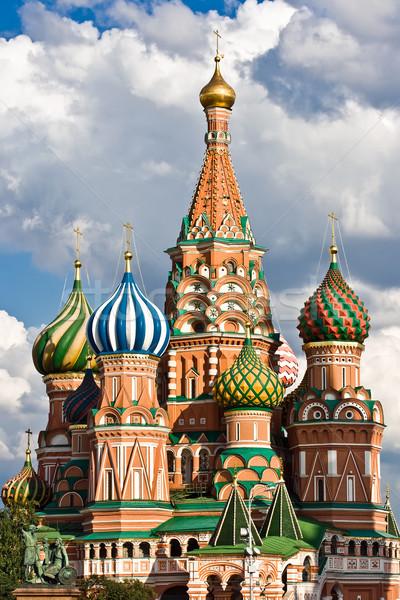 Vaszilij Blazsennij-székesegyház Moszkva Vörös tér épület kereszt templom Stock fotó © sailorr