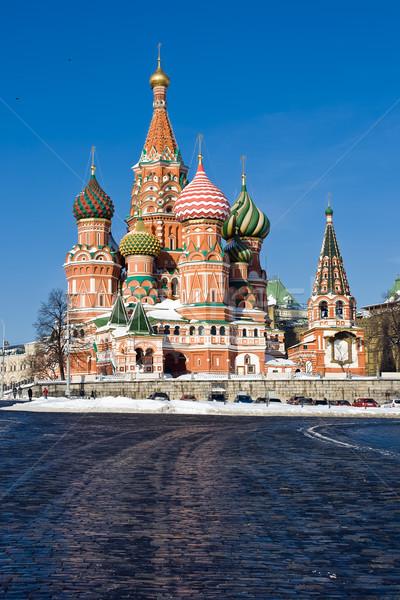 Katedrális Vörös tér Moszkva Oroszország épület város Stock fotó © sailorr