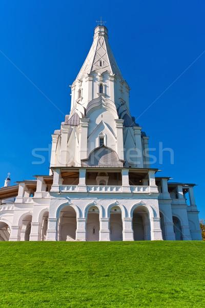 Church in Kolomenskoe Stock photo © sailorr