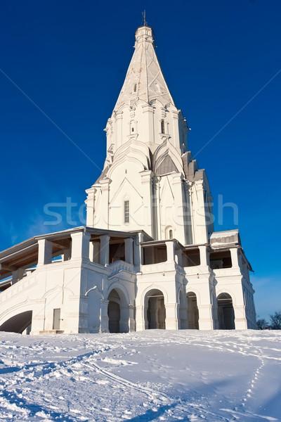 Сток-фото: Церкви · русский · православный · парка · здании · снега