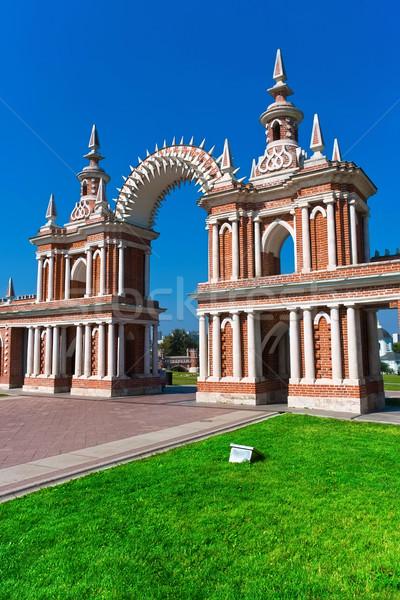 Москва музее резерв парка Россия красный Сток-фото © sailorr