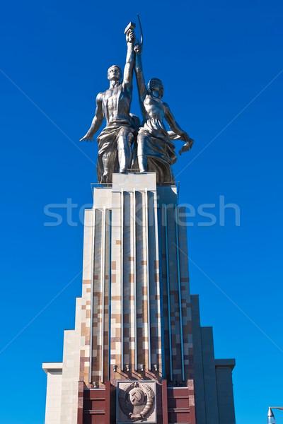 Worker and Kolkhoz Woman Stock photo © sailorr