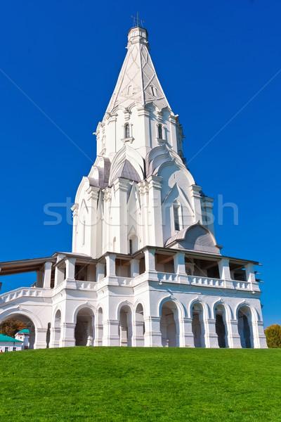 Iglesia ruso ortodoxo parque hierba edificio Foto stock © sailorr