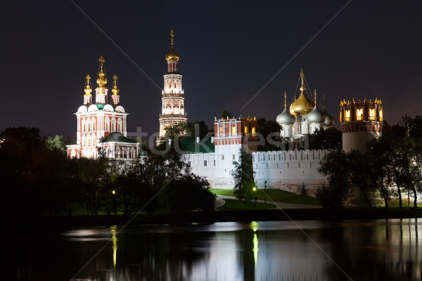 Stock photo: Novodevichy Convent