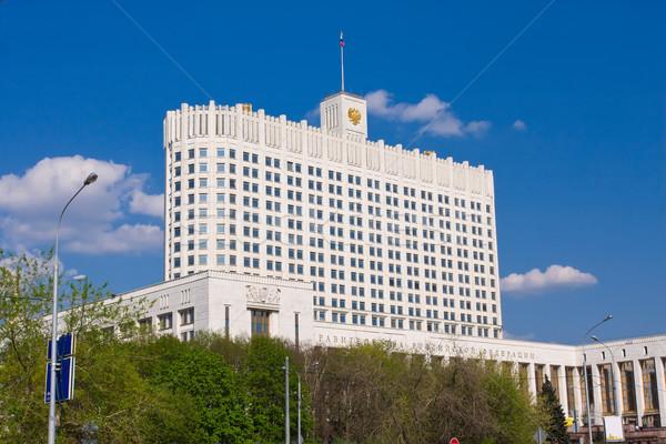 Casa blanca parlamento Moscú Rusia casa ciudad Foto stock © sailorr