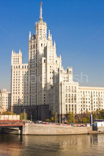 Stock photo: Kotelnicheskaya Embankment Building