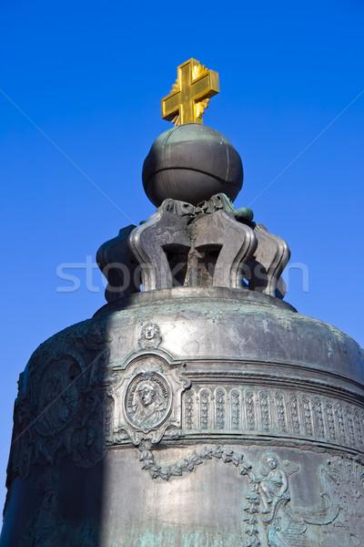 Legnagyobb harang Moszkva Kreml király világ Stock fotó © sailorr
