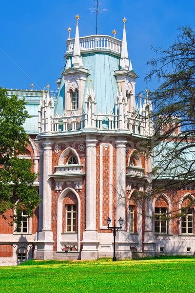 Moscou museu reserva parque Rússia céu Foto stock © sailorr