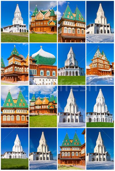 Parc Moscou belle Photos Russie herbe Photo stock © sailorr
