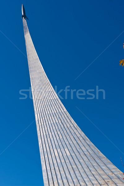 Espacio Moscú Rusia cielo edificio sol Foto stock © sailorr