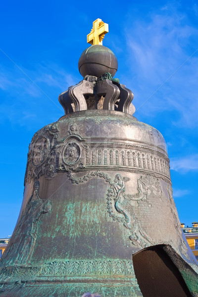 King Bell Stock photo © sailorr