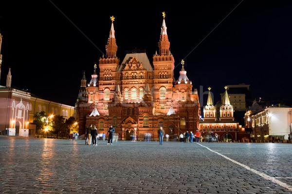 Histórico museo noche ruso Moscú edificio Foto stock © sailorr