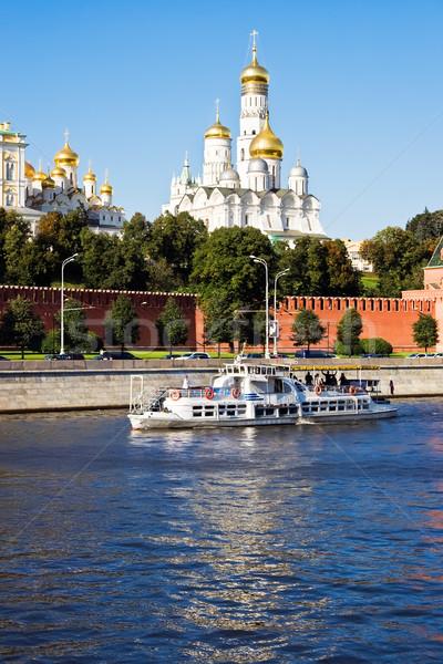 Moscow Kremlin Stock photo © sailorr