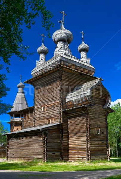 Сток-фото: Церкви · русский · дизайна · крест · лет