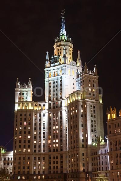 épület gyönyörű kilátás szovjet felhőkarcoló Moszkva Stock fotó © sailorr