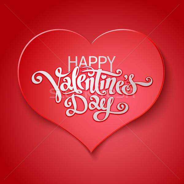 Valentin nap nap kártya képeslap sablon esküvő Stock fotó © sanyal