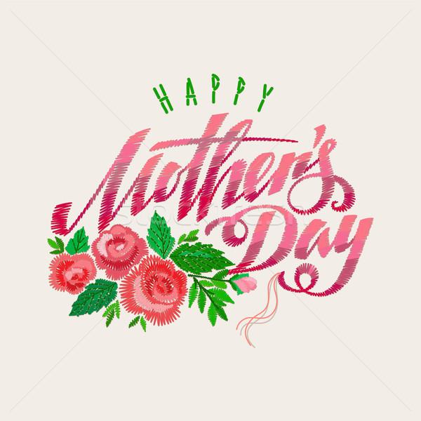 刺繍 幸せな母の日 美しい グリーティングカード 明るい カラフル ストックフォト © sanyal