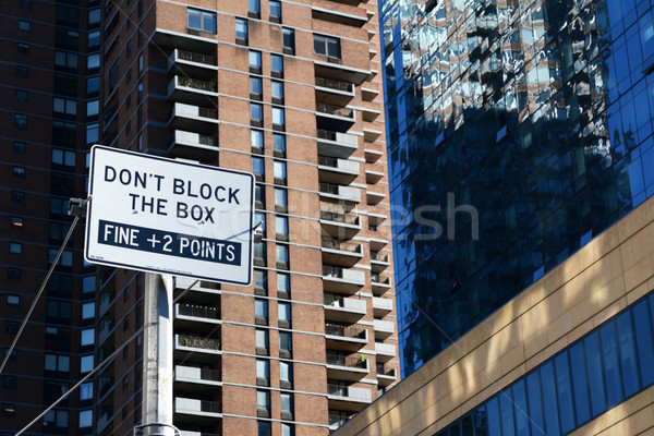 DON'T BLOCK THE BOX street sign in New York City Stock photo © sarahdoow