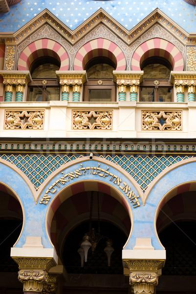 Jeruzalem synagoge Praag Blauw Europa Stockfoto © Sarkao