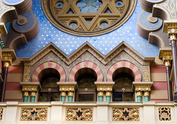 Сток-фото: Иерусалим · синагога · Прага · синий · Европа