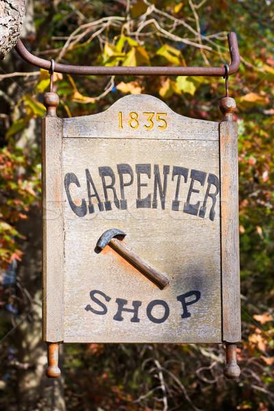 Carpenter Shop Sign Stock photo © sbonk