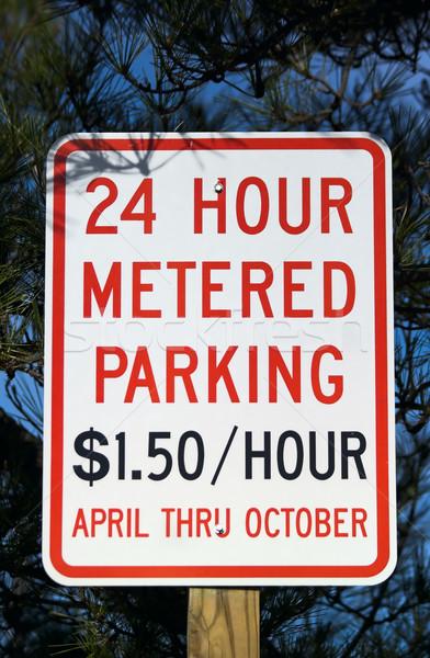 駐車場 にログイン 24 ストックフォト © sbonk