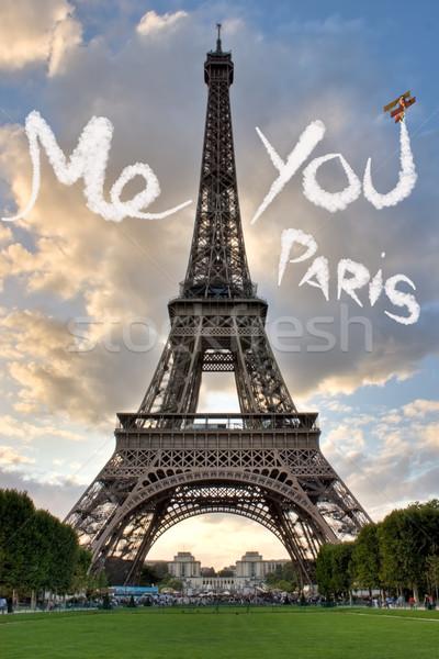 Szeretet Párizs Eiffel-torony város nap szív Stock fotó © sdecoret